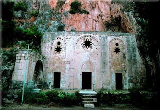 Saint Pierre Kilisesi