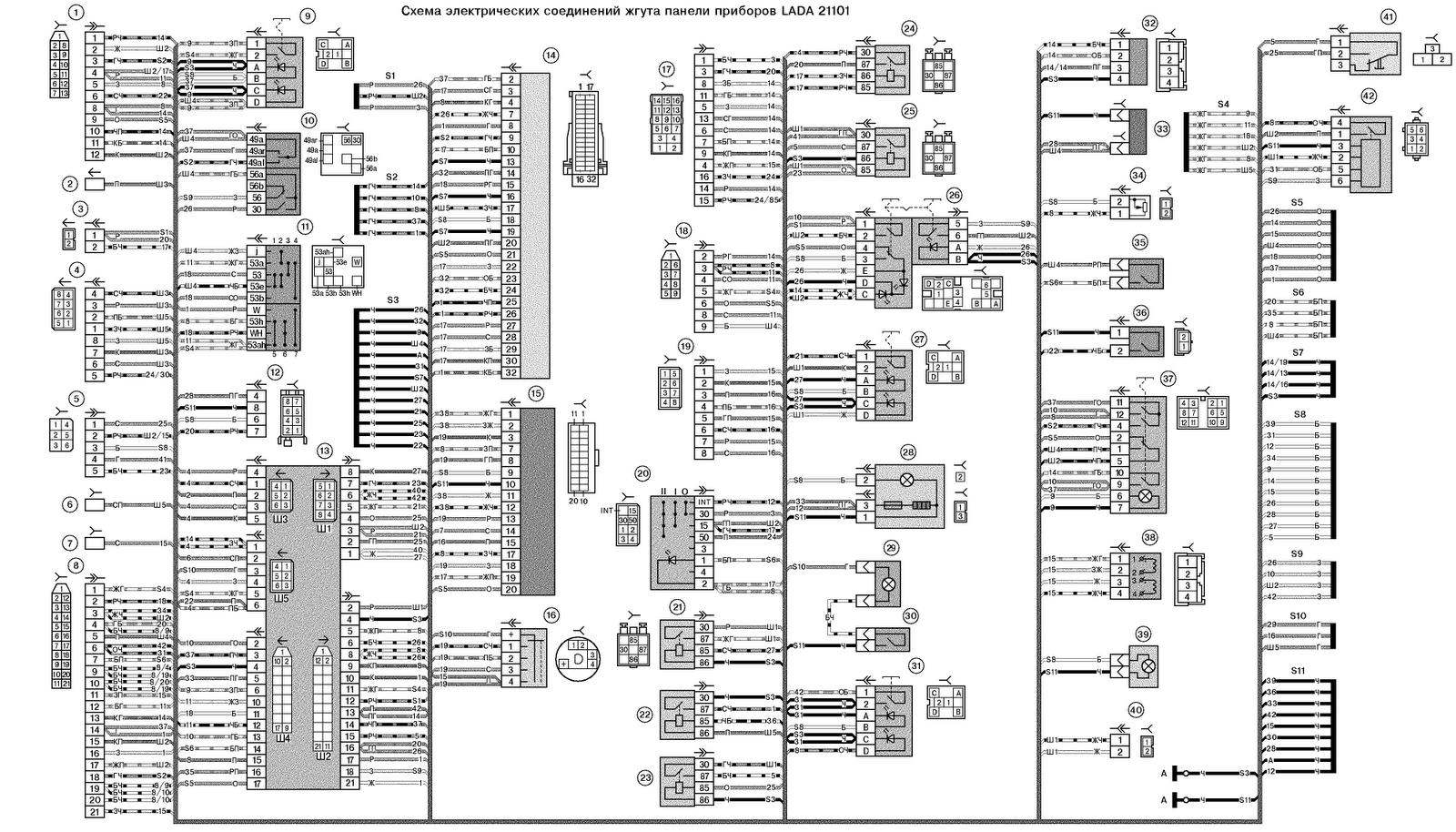электрическая схема жгута системы зажигания ваз 2110