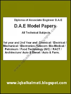 D.A.E Model Papers Annual Technical In PDF 2015 Pakistan