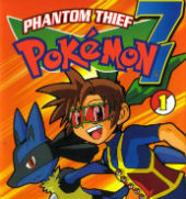 Pokemon Phantom Thief