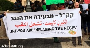 JNF is fueling the fires of Arab-Jewish conflict