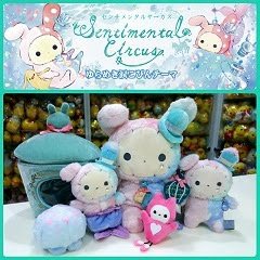 2017 Sentimental Circus 'Glittering Tears' Collection