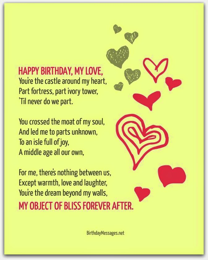 happy birthday for girlfriend poems