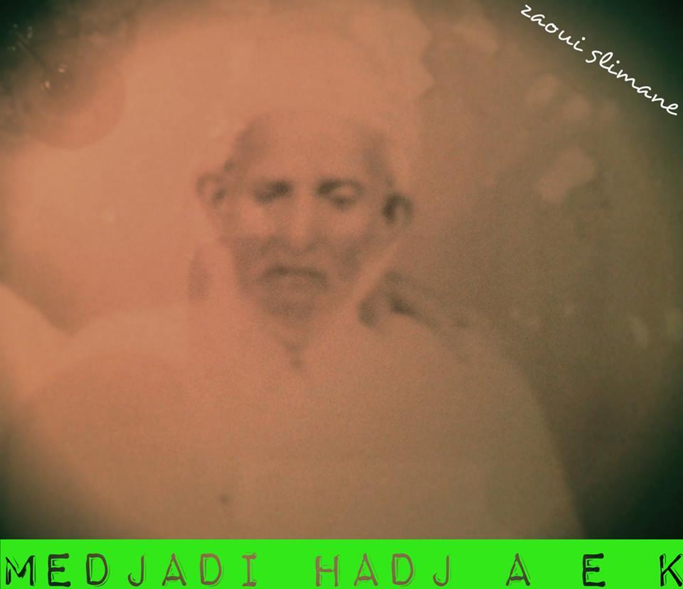 أدعوا للمجادي الحاج عبد القادر بالرحمة