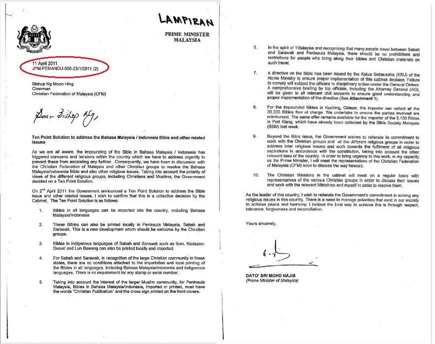 Pertama, surat dirujukkan kepada unit PEMANDU… Apa dia unit PEMANDU ...