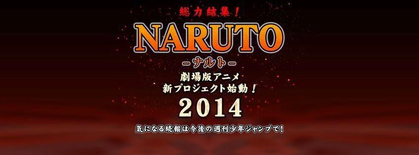 Image de couverture facebook naruto