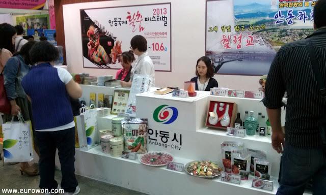 Stand de regiones de Corea