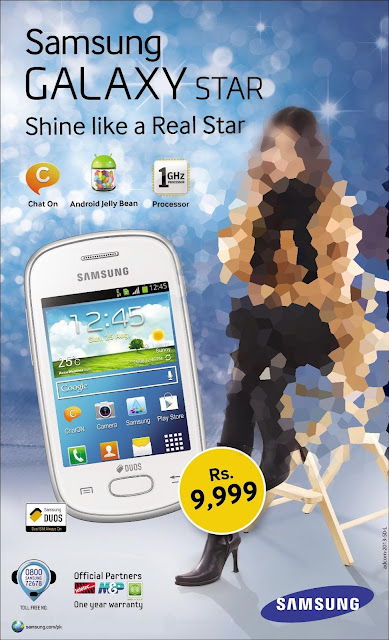 Samsung Galaxy Star Pakistan