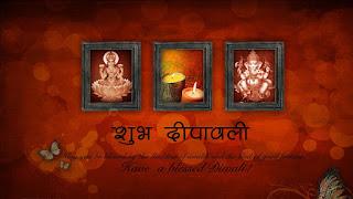 http://himkarshyam.blogspot.com/2015/11/blog-post.html
