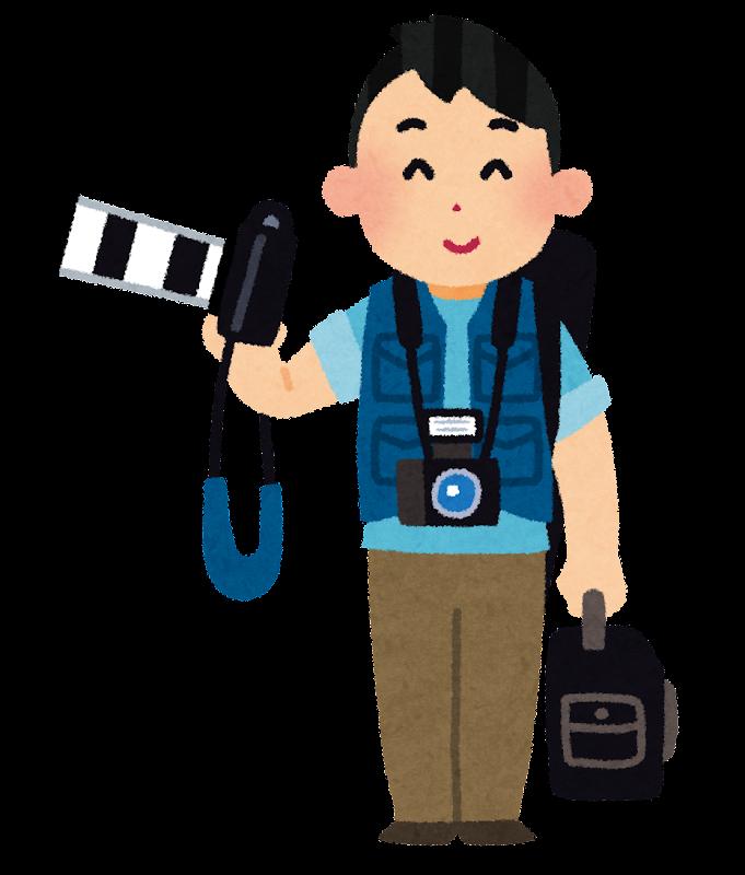 カメラマンのイラスト(男性)