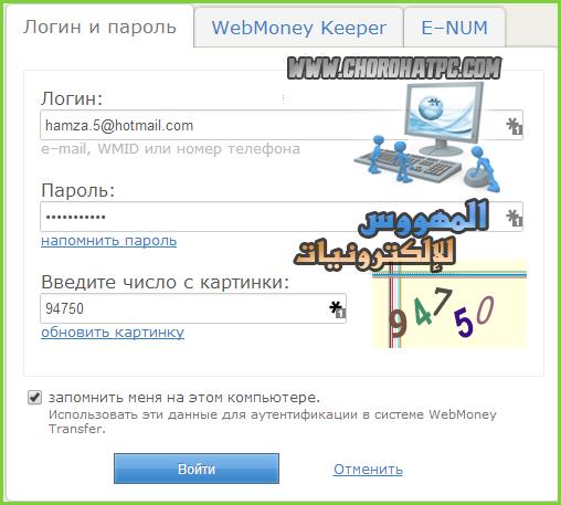 شرح التسجيل في موقع Profitcentr  لربح المال من إتمام العروض