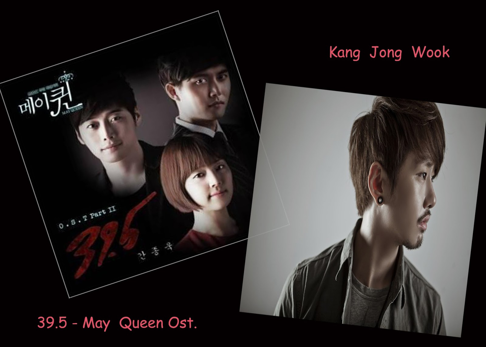Ost de May Queen