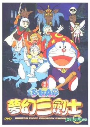 Ba Chng Hip S Mng M - Nobita And Three Visionary Swordsmen (1994) Thuyt Minh