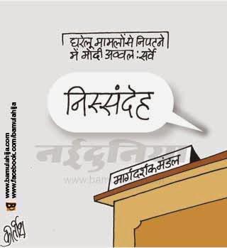 narendra modi cartoon, bjp cartoon, lal krishna advani cartoon, cartoons on politics, indian political cartoon