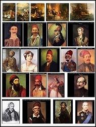 ΗΡΩΕΣ ΚΑΙ ΗΡΩΙΔΕΣ ΤΟΥ 1821