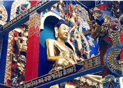 Tibetan settlement Bylakuppe