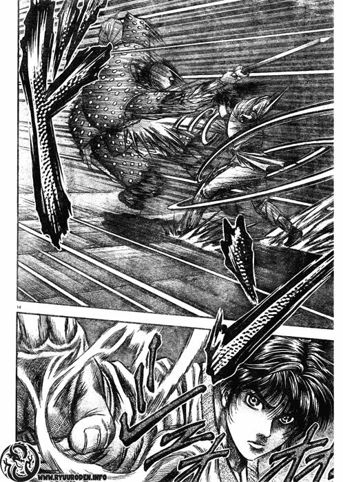 Chú Bé Rồng - Ryuuroden chap 188 - Trang 15