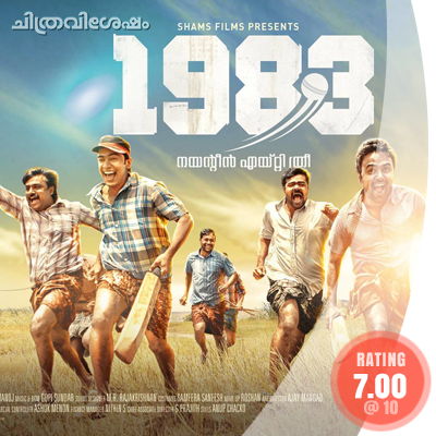 1983: Chithravishesham Review [Rating: 7.00/10]