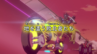 Yu-Gi-Oh! ARC-V - Episódio 73