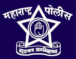 Maharashtra Police Chandrapur Recruitment 2013
