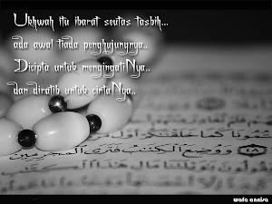 ~UKHUWAH = TASBIH~