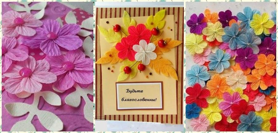 Цветы из открыток своими руками