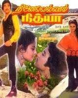 Ninaivellam Nitya (1982) - Tamil Movie