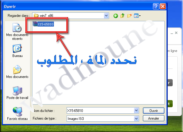 Windows وسهل,2013 7dvd_9.png