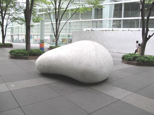 Tokyo International Forum, Marunouchi