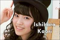 Ishihara Kaori Blog