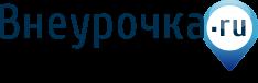 Внеурочка.ру