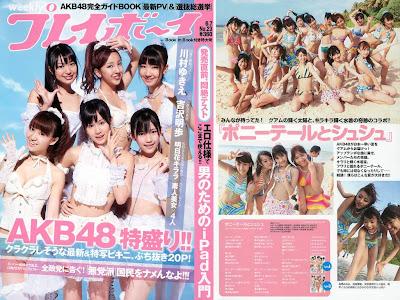 Weekly Playboy Magazine 2010 No.09