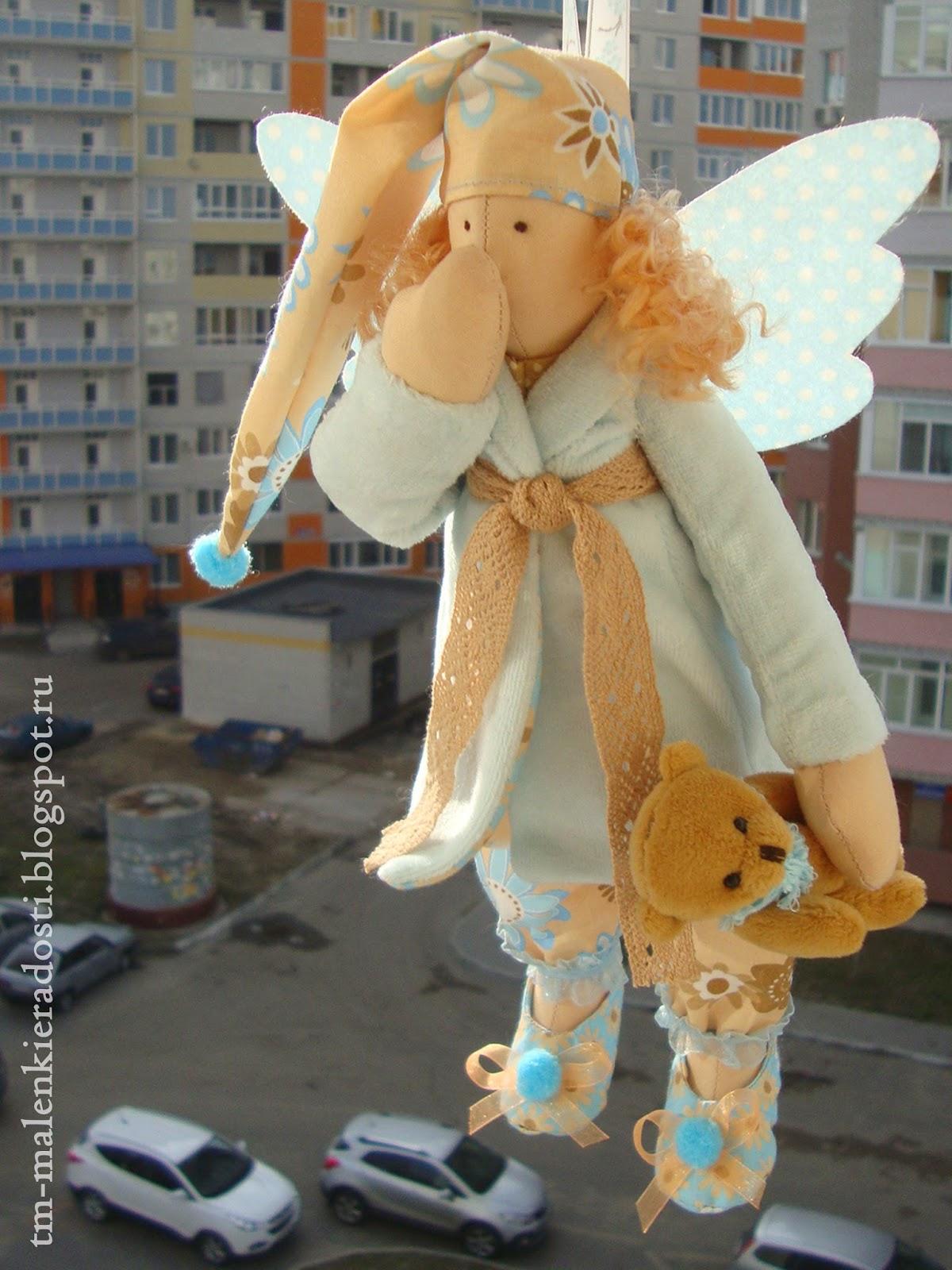 Ангел Сна для тройняшек
