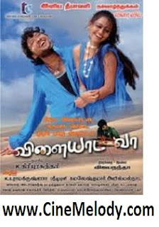 Click Here to Download Vilayada Vaa(2011) MP3 Songs Free Download