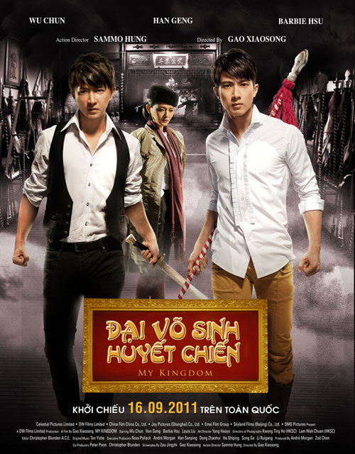 poster Đại Võ Sinh Huyết Chiến