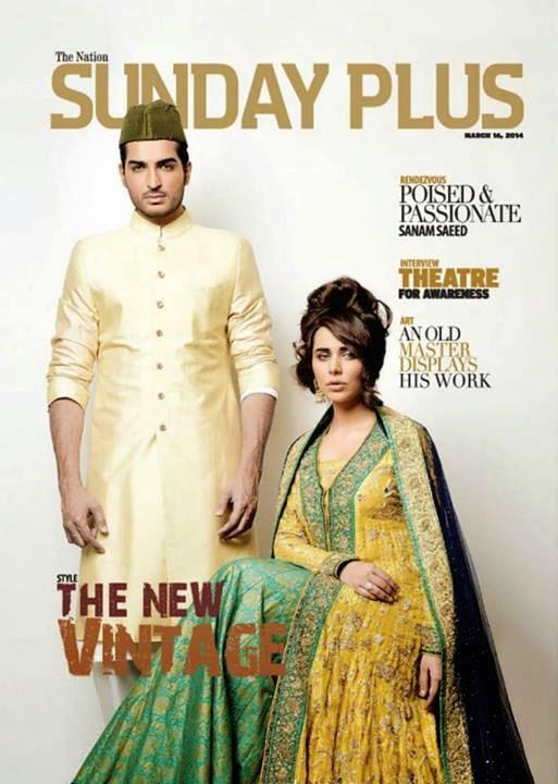 Omer Shahzad & Ayyan Ali Photoshoot for The Nation Sunday Plus