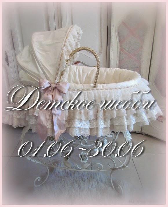 http://scrapkuhnya.blogspot.ru/2014/06/blog-post.html