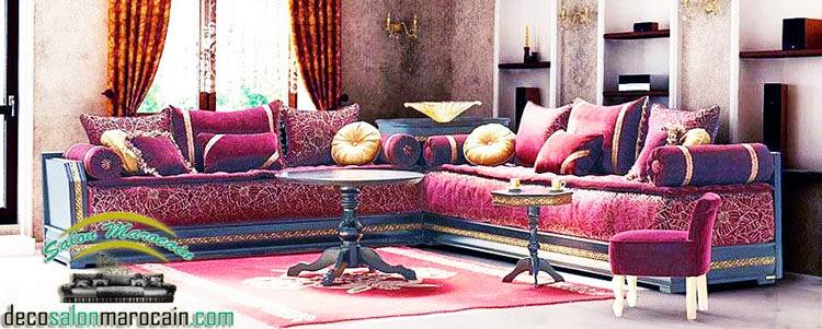 salon marocain noble