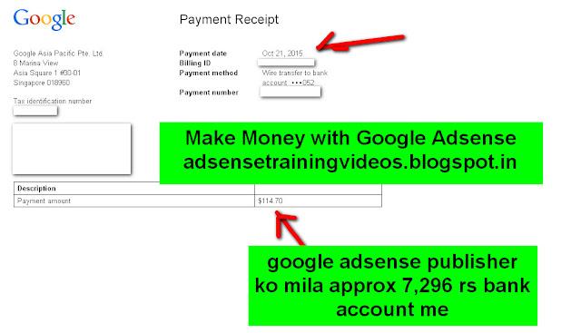 Mere Google Adsense training DVD customer ko mila 7296 rupess ka payment Google Adsense se-see Google adsense payment receipt