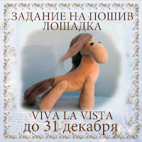 http://vlvista.blogspot.ru/2013/10/blog-post_30.html