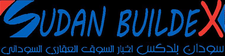SUDAN BUILD-EX