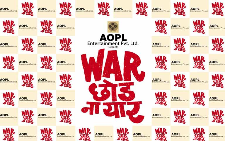 War Chod Na Yaar movie wallpaper