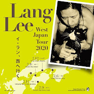 イ・ラン、西へ行く - Lang Lee West Japan Tour 2020