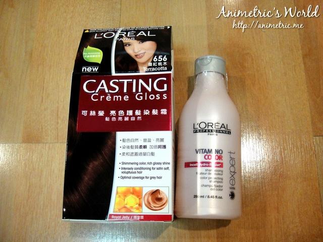 loreal paris casting creme gloss p425 loreal professionnel vitamino color shampoo p395 - Gloss Color L Oral Professionnel