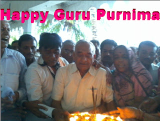 happy guru purnima photo messages
