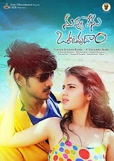 Watch Nuvvu Nenu Okkatavudam (2015) DVDScr Telugu Full Movie Watch Online Free Download