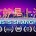 This is Shangai - Veja um belíssimo cartão de visitas da surpreendente Shangai