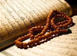 Adab Tilawah Al-Qur'an (اداب التلاوة)