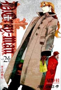 D.Gray Man Tomo 24