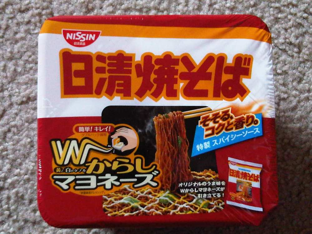 Image result for gambar Nissin Yakisoba with Mayonnaise